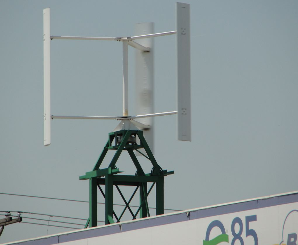 Small Vertical Axis Wind Turbine For Sale Axis Wind Turbine Small
