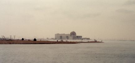 Photo of Wolf Creek power plant from across Wolf Creek reservoir